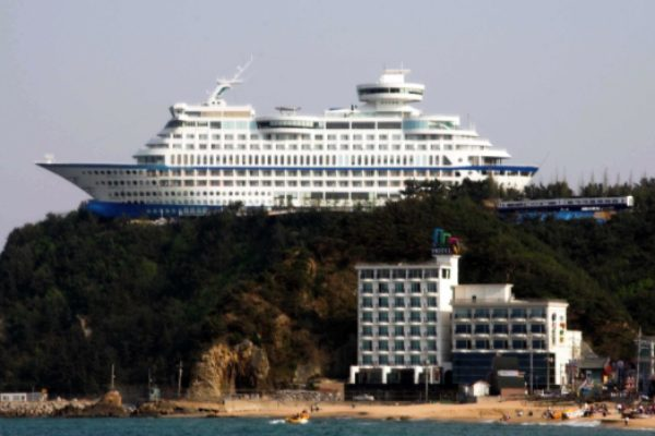 Unusual Hotel Sun Cruise Resort