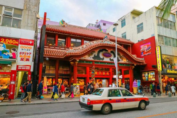 Shopping center in Naha, Japan